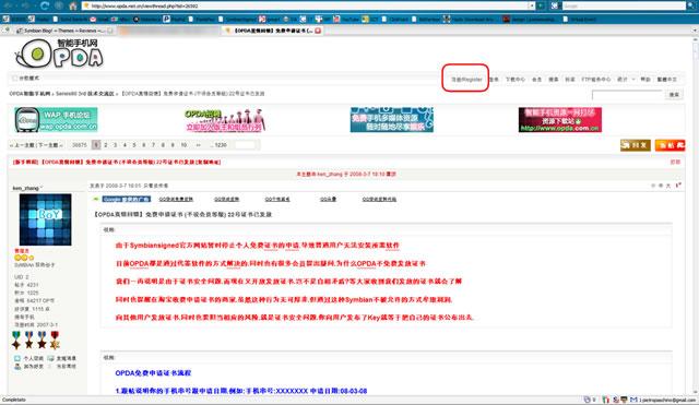 cliccate su register:高清图片